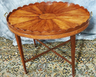 browse Occasional Tables