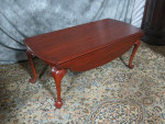 henkel-harris-cherry-coffee-table